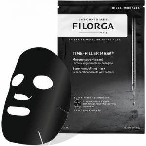 【ネタバレ】2020年ルックファンタスティックアドベントカレンダーの内容と絶対お得に買う裏技 Filorga(フィロルガ)/Time Filler 15ml (Deluxe size) worth £18.60(日本向け価格:¥2,651/30ml)
