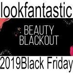 【攻略法公開!】lookfantasticブラック フライデーセールの内容と戦利品【2019】