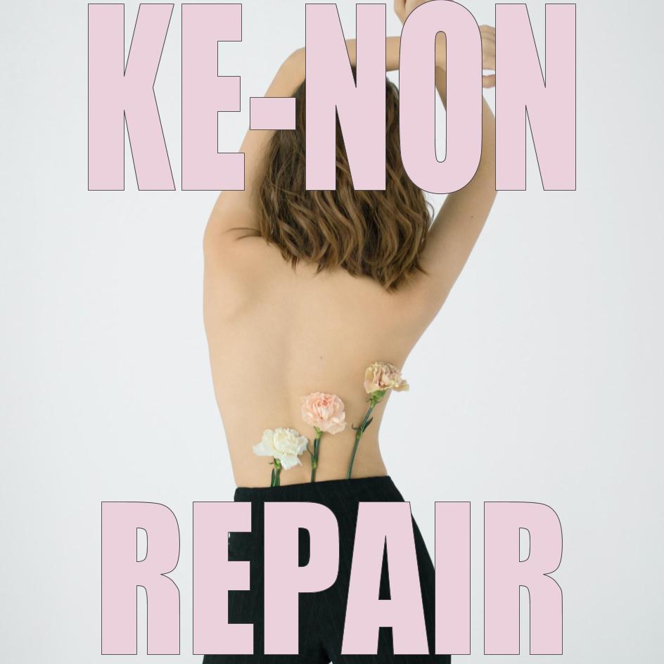 口コミも!家庭用脱毛器【ケノン】修理方法・費用とは【対象外あり!】
