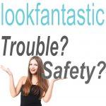 【本当に安全?】ルックファンタスティックは安全?届かない?潰れてる?【トラブルと問い合わせ】