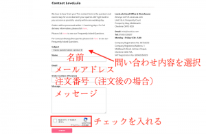【オーガニックコスメが安い!】LoveLolaとは?購入方法を解説!
