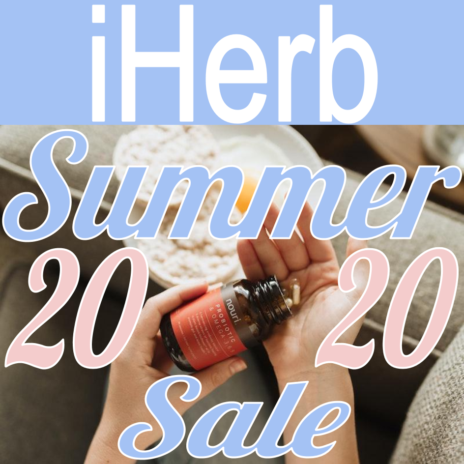【iHerb】2020年サマーセール開催!Lシステインも対象!【20%オフコードあり】