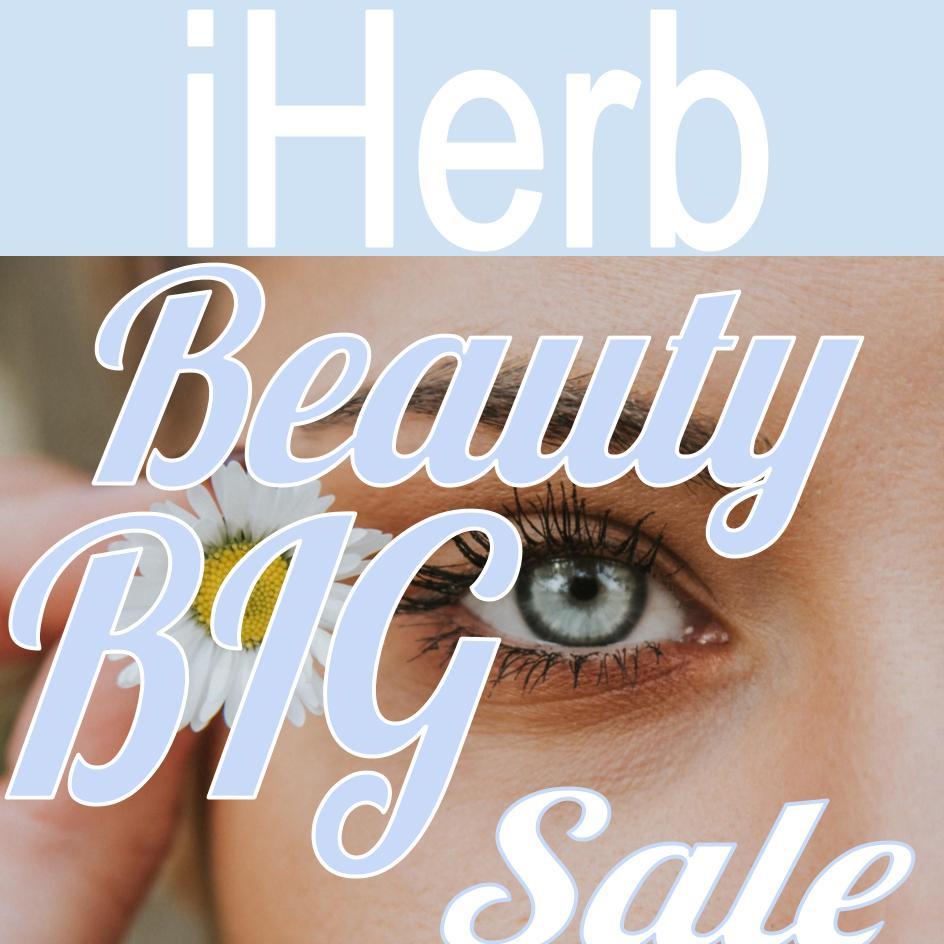 最大60%オフ!クラランスもローラメルシェも!美容製品ビッグセール【iHerb・アイハーブ】