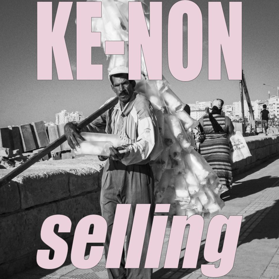 【査定結果公開】ケノンの下取りと売却、どっち?高く売るならXXすべき!【買取業者と相場一覧】