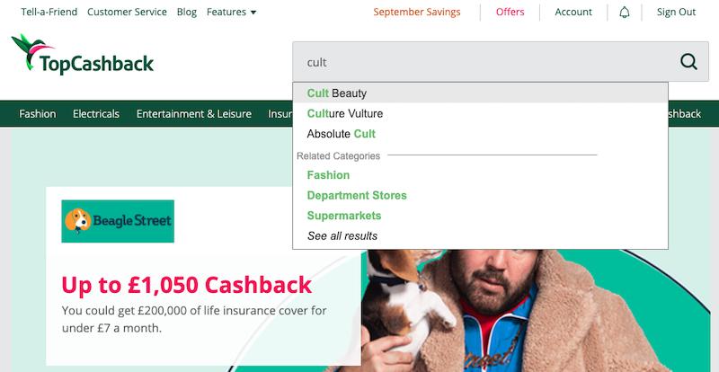 【海外通販・ホテル予約】TopCashbackトップキャッシュバック登録と使い方と引き出し 使い方 検索