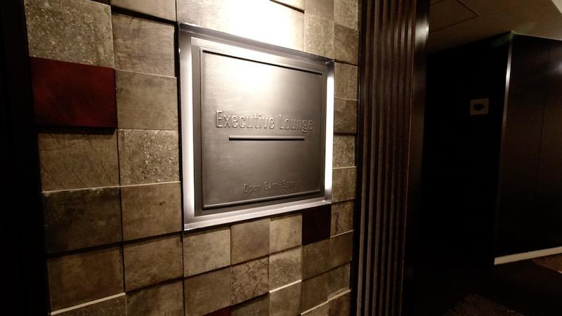 【コロナ禍2020年9月】ヒルトン東京エグゼクティブ&マーブルラウンジと最上階38階宿泊記 エグゼクティブクラブラウンジ