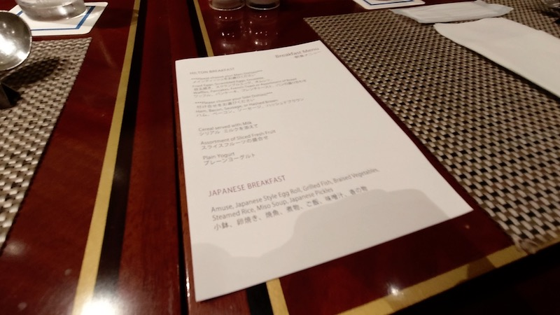 【コロナ禍2020年9月】ヒルトン東京エグゼクティブ&マーブルラウンジと最上階38階宿泊記 マーブルラウンジ 朝食  メニュー