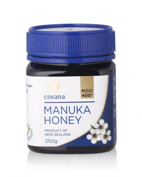【GLADDグラッド】マリークワントも!2020年10月コスメセール情報と絶対お得に買う方法 MANUKA HONEY (マヌカ ハニー)
