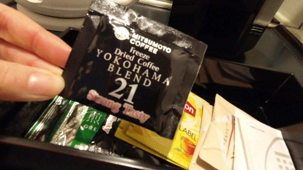 Trip.com先行販売バウチャー使用!ヨコハマグランド インターコンチネンタルホテル宿泊記@横浜 コーヒー&お茶