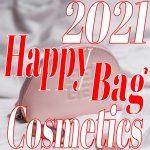 【2021年】デパコスも!ブランド別コスメ・化粧品福袋通販予約販売スケジュール【まとめ】