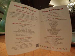 【くま】リッツカールトン大阪アフタヌーンティー!クリスマステディベアティーパーティー【ブログ】食べ物 セイボリー 飲み物 ティー メニュー