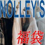 【NOLLEY'S】超豪華!ノーリーズ福袋の中身をネタバレ【GLADDグラッド・2021】