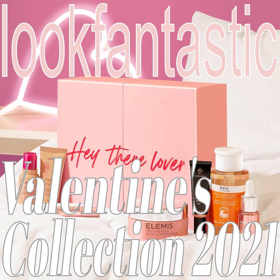 【ルックファンタスティック・ネタバレ】バレンタイン限定ビューティーボックス2020中身公開
