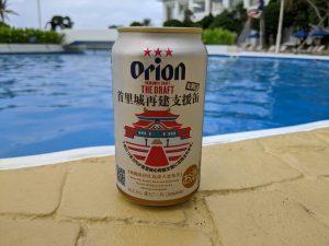 【沖縄・ANAインターコンチネンタル万座】プール ビール