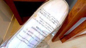 【大浴場もプールも!】沖縄ANAインターコンチネンタル万座クラブルーム・ラウンジ・朝食レポ  スリッパ 2