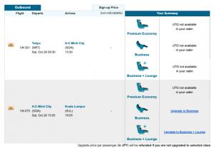 たった7千円でビジネスクラス?!オプションタウンでベトナム航空をアップグレードに成功した話 オプションタウンで座席アップグレードを申し込む方法 4.アップグレードの選択肢を確認、申し込みへ