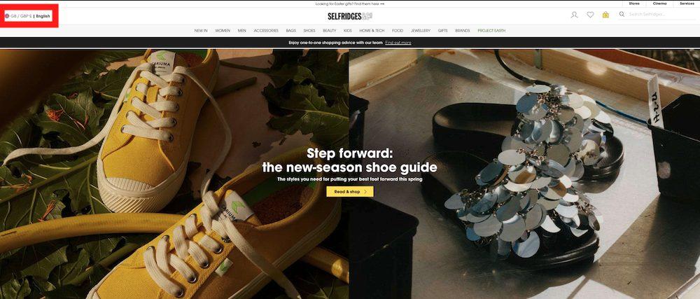 【英国百貨店通販】SUQQUも買える!セルフリッジズの買い方と会員登録、送料、関税 セルフリッジズ言語・通貨の設定