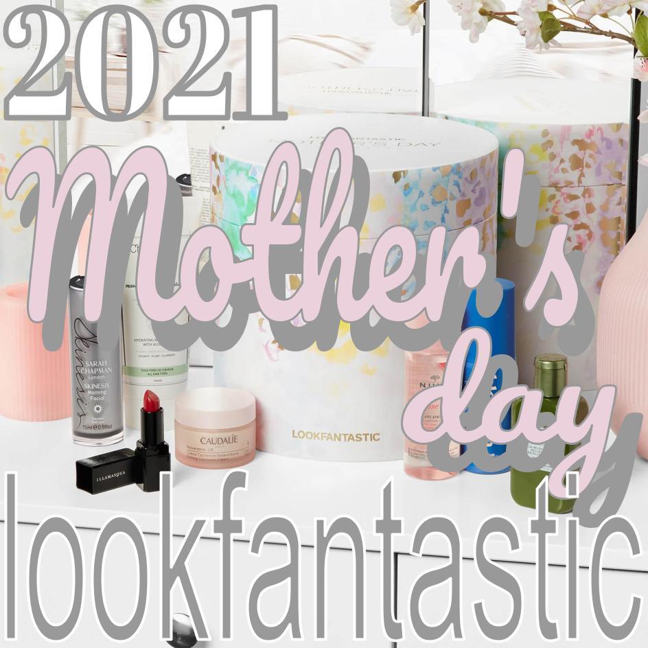 【2021】母の日限定ビューティーボックス中身と割引コード【ルックファンタスティック】