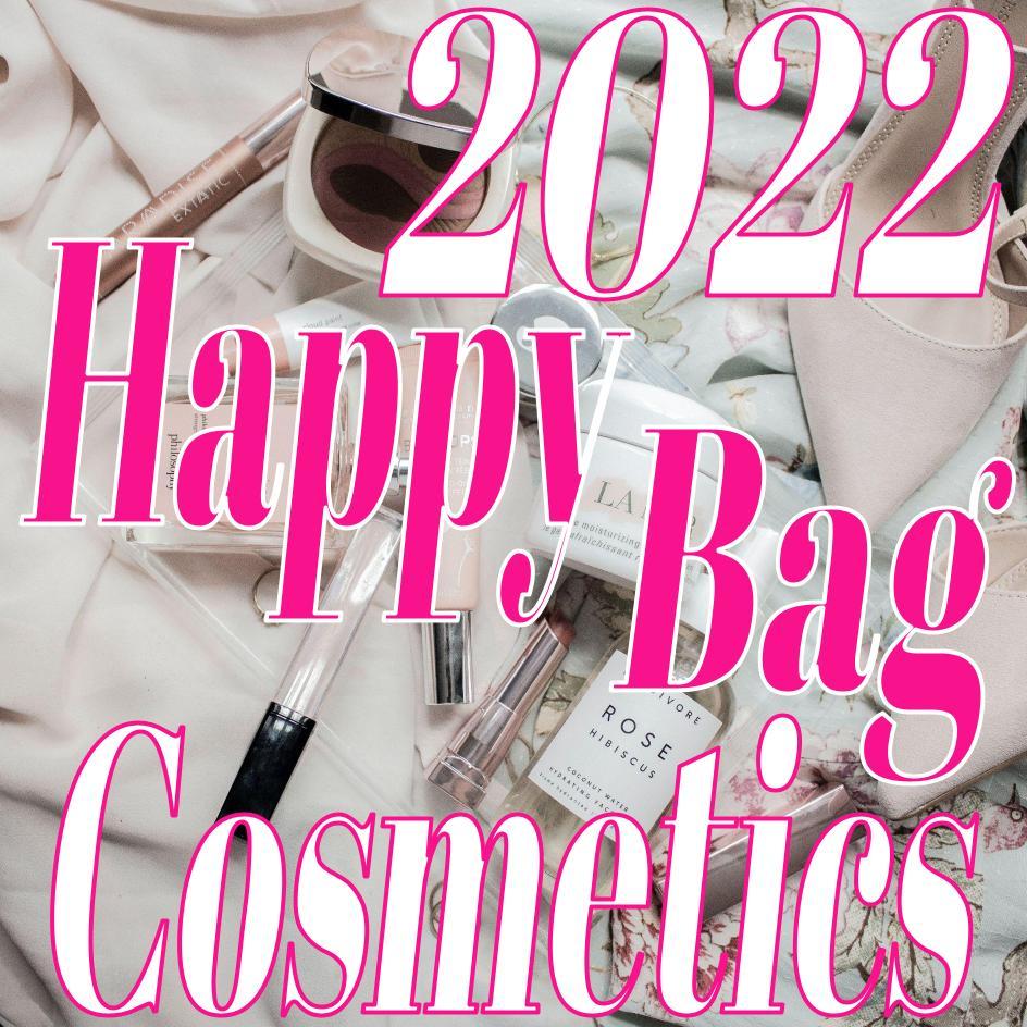 【2022】デパコスも!コスメ福袋の通販予約販売スケジュール【化粧品ラッキーバッグ】