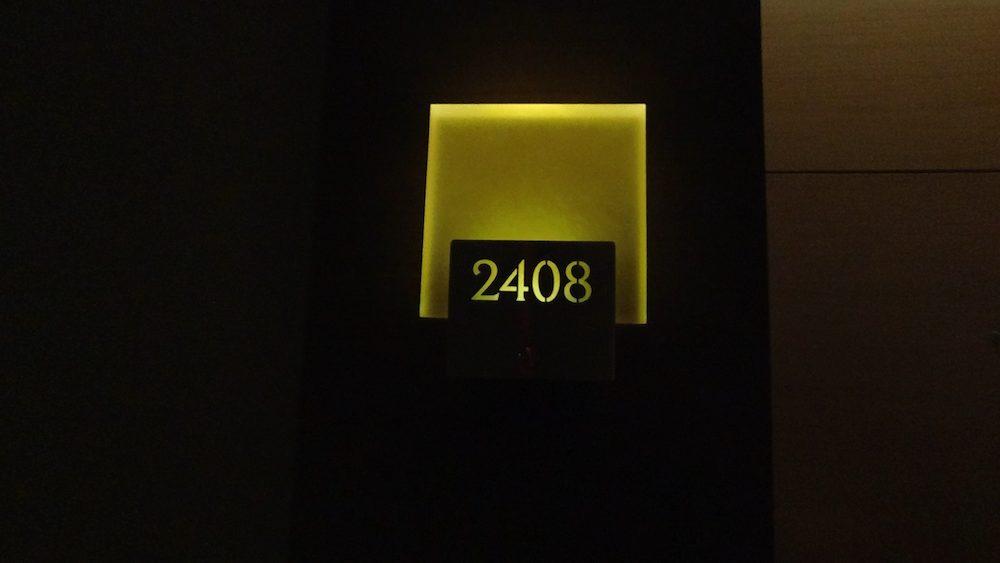 【最安値?】インターコンチネンタル大阪クラブフロア宿泊記【アクセス・プール】  お部屋 2408