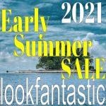 【最大46%オフ】ルックファンタスティック2021年初夏のビューティーセール