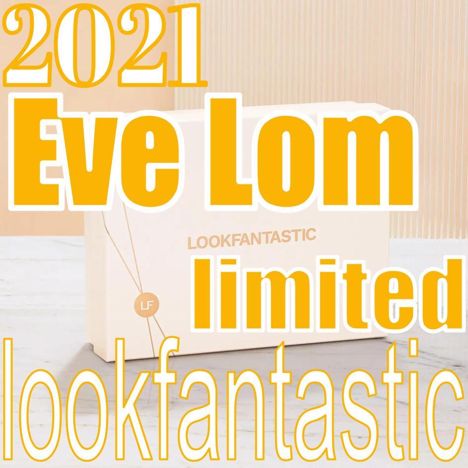 【2021】ルックファンタスティックEve Lom/イヴロム限定ビューティーボックスとは?