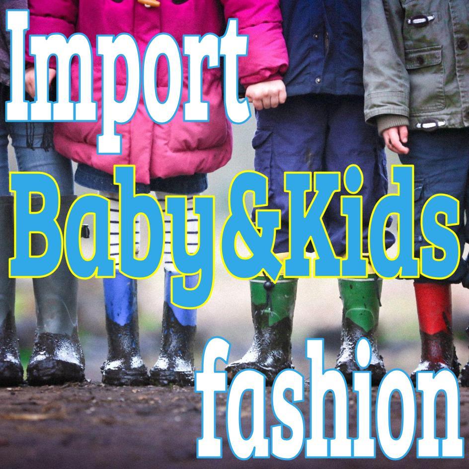 【個人輸入】おすすめ欧米子供服の海外通販まとめ 〜セレクトショップ&公式〜