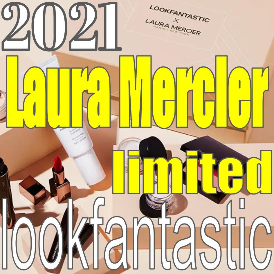 【2021】ルックファンタスティック・ローラメルシエ限定ビューティーボックスとは?