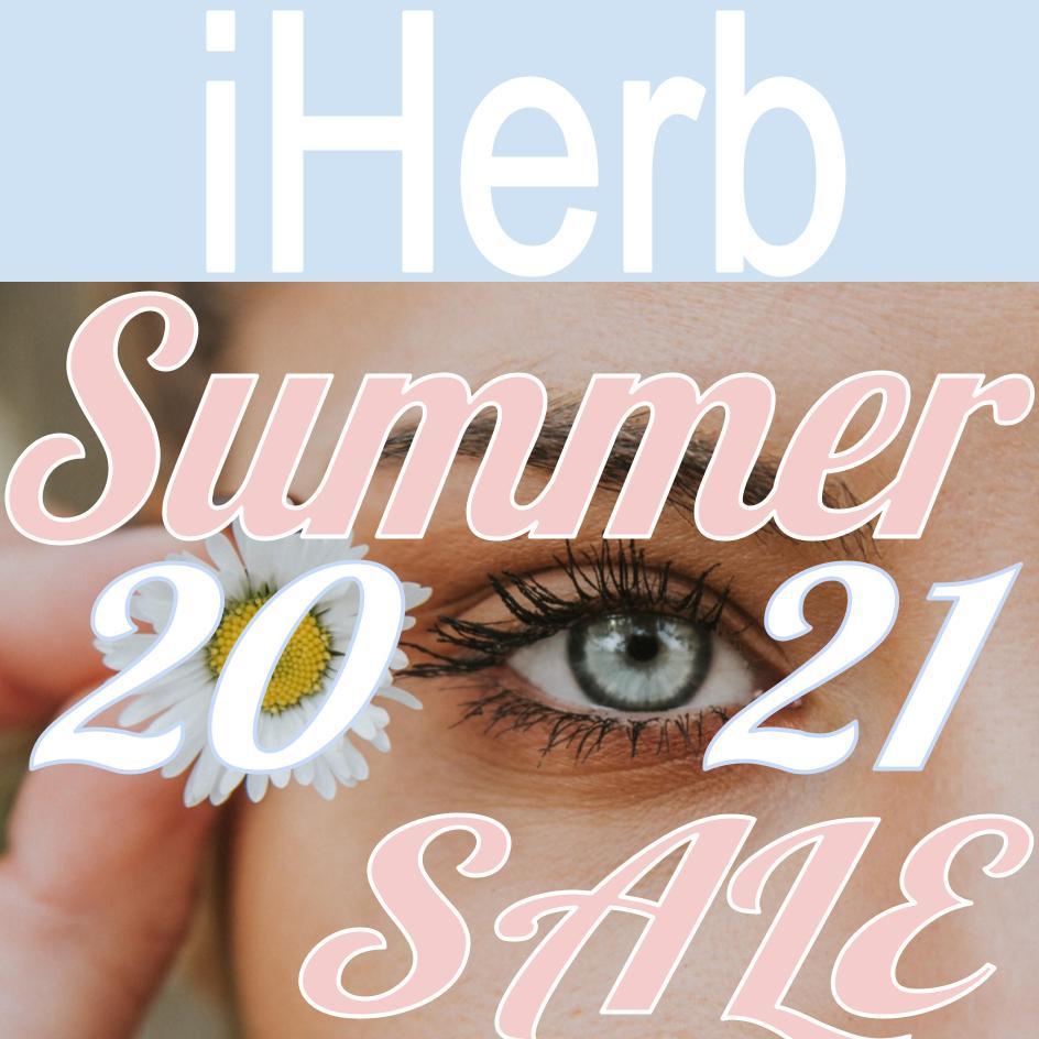 【iHerbアイハーブ】2021年サマーセール開催!【20%割引オフコードあり】