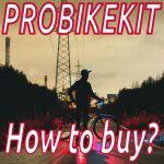 PROBIKEKIT/プロバイクキットの買い方〜送料・配送日数・関税〜