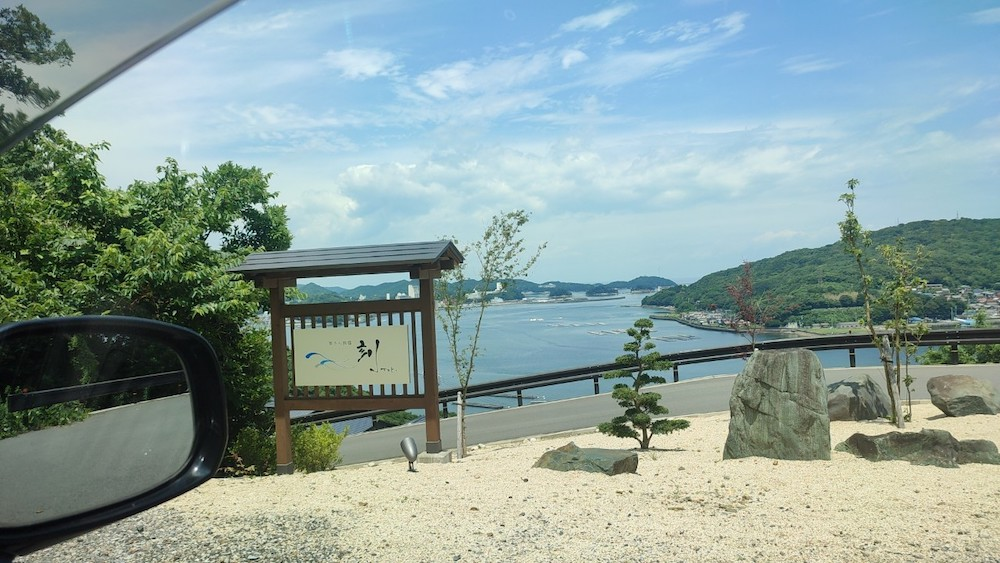 季さら別邸刻(Toki)の施設やアクセス、基本情報