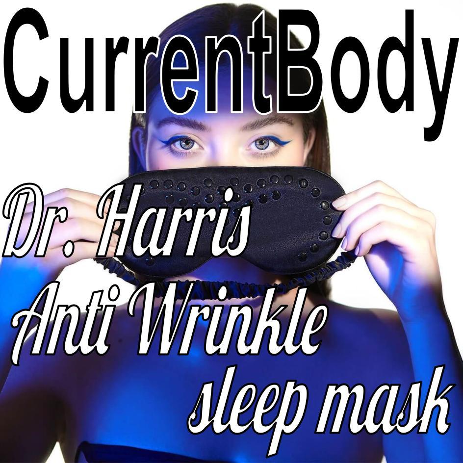 エイジングケアするアイマスク?Dr.-Harrisアンチリンクルスリープマスクとは?
