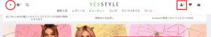 通販「YesStyle 」は安全?届かない?口コミ、送料、オトクな買い方を解説! 「YesStyle」の買い方